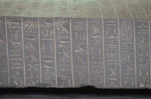 ¿Qué animales adoraban los egipcios?